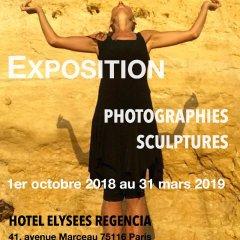 Отель Bassano Франция, Париж - отзывы, цены и фото номеров - забронировать отель Bassano онлайн