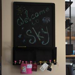 Гостиница Sky Hostel Украина, Киев - отзывы, цены и фото номеров - забронировать гостиницу Sky Hostel онлайн спа