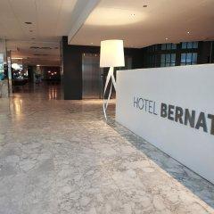 Отель Bernat II Испания, Калелья - 3 отзыва об отеле, цены и фото номеров - забронировать отель Bernat II онлайн парковка