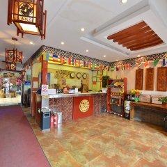 Beijing Hyde Courtyard Hotel гостиничный бар
