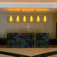 Отель Baruk Guadalajara Hotel de Autor Мексика, Гвадалахара - отзывы, цены и фото номеров - забронировать отель Baruk Guadalajara Hotel de Autor онлайн интерьер отеля