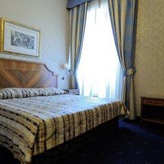 Отель Deluxe Rooms Италия, Рим - отзывы, цены и фото номеров - забронировать отель Deluxe Rooms онлайн фото 13