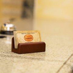 Гостиница Апарт-отель Ривьера в Саратове 1 отзыв об отеле, цены и фото номеров - забронировать гостиницу Апарт-отель Ривьера онлайн Саратов ванная
