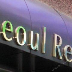 Отель Seoul Residence гостиничный бар
