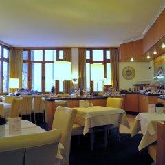 Отель Am Nockherberg Германия, Мюнхен - отзывы, цены и фото номеров - забронировать отель Am Nockherberg онлайн питание