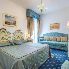 Отель GIORGIONE Венеция детские мероприятия