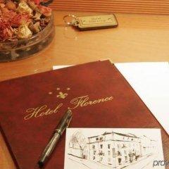 Hotel Florence с домашними животными