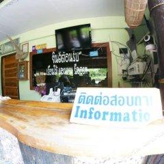 Отель Ruan Mai Sang Ngam Resort гостиничный бар