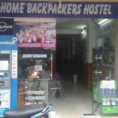 Hanoi Backpackers Hostel The Original Ханой банкомат