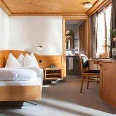 Hotel Arc En Ciel удобства в номере фото 2
