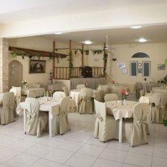 Golden Odyssey Hotel - All Inclusive питание
