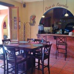 Casa de Leyendas Hotel -Adults Only гостиничный бар
