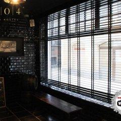 2GO4 Quality Hostel Grand Place интерьер отеля фото 2