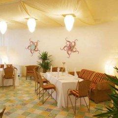 Гостиница Парк Отель Украина, Днепр - отзывы, цены и фото номеров - забронировать гостиницу Парк Отель онлайн помещение для мероприятий фото 2