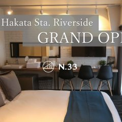 Отель N.33 Hakata St. River Side Хаката питание