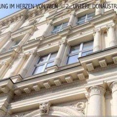 Отель My Home in Vienna- Smart Apartments - Leopoldstadt Австрия, Вена - отзывы, цены и фото номеров - забронировать отель My Home in Vienna- Smart Apartments - Leopoldstadt онлайн
