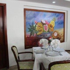 Отель Arhuaco Колумбия, Санта-Марта - отзывы, цены и фото номеров - забронировать отель Arhuaco онлайн питание