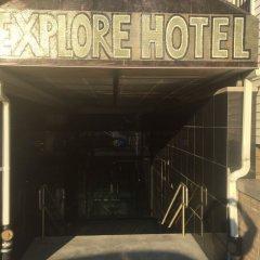 Отель Explore Hotel and Hostel США, Нью-Йорк - отзывы, цены и фото номеров - забронировать отель Explore Hotel and Hostel онлайн парковка