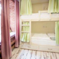 Хостел Nereus near Kremlin ванная