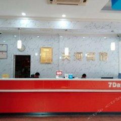Отель 7Days Inn Guixi Railway Station интерьер отеля фото 2