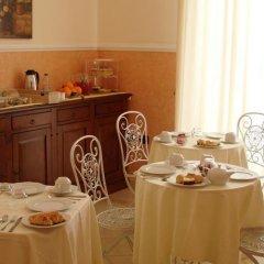 Отель B&B Diana Италия, Сиракуза - отзывы, цены и фото номеров - забронировать отель B&B Diana онлайн питание фото 3