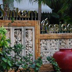 Отель Sirikarn Residence and Luxury Apartments Таиланд, Паттайя - отзывы, цены и фото номеров - забронировать отель Sirikarn Residence and Luxury Apartments онлайн спа