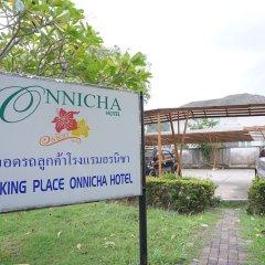 Отель Onnicha Hotel Таиланд, Пхукет - отзывы, цены и фото номеров - забронировать отель Onnicha Hotel онлайн спортивное сооружение