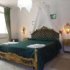 Отель Cà Isabella комната для гостей
