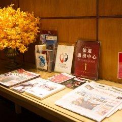 Hotel Riverview Taipei развлечения