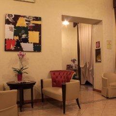 Hotel Montevecchio интерьер отеля