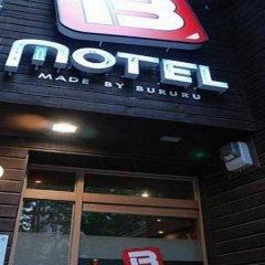 Отель B Motel Южная Корея, Сеул - отзывы, цены и фото номеров - забронировать отель B Motel онлайн парковка