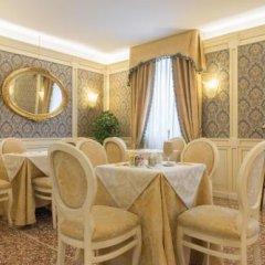 Отель Doge Италия, Виченца - отзывы, цены и фото номеров - забронировать отель Doge онлайн помещение для мероприятий