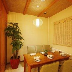 Dongdan Hotel Beijing питание