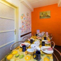 Отель LImbarcadero детские мероприятия фото 2