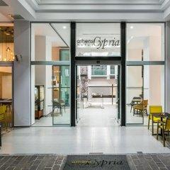 Athens Cypria Hotel фото 15