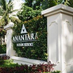 Отель Anantara Hoi An Resort фото 6