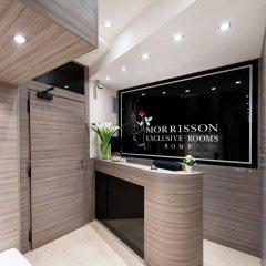 Отель Morrisson Hotel Италия, Рим - отзывы, цены и фото номеров - забронировать отель Morrisson Hotel онлайн гостиничный бар