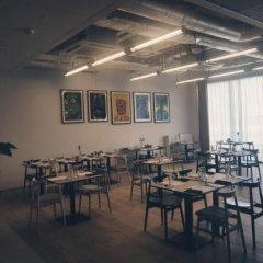 Отель Arche Hotel Poloneza Польша, Варшава - отзывы, цены и фото номеров - забронировать отель Arche Hotel Poloneza онлайн помещение для мероприятий