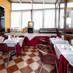 Отель Locanda Conterie Венеция помещение для мероприятий фото 2