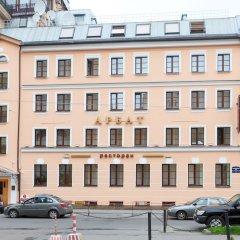 Гостиница Арбат Норд в Санкт-Петербурге - забронировать гостиницу Арбат Норд, цены и фото номеров Санкт-Петербург фото 2