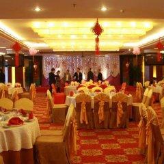 Отель Xiamen Aqua Resort Китай, Сямынь - отзывы, цены и фото номеров - забронировать отель Xiamen Aqua Resort онлайн фото 6
