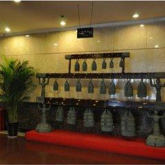 Отель Long Hai Сиань гостиничный бар