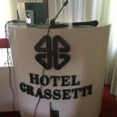 Hotel Grassetti Корридония удобства в номере фото 2