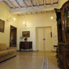 Отель Domus Minervae Италия, Рим - отзывы, цены и фото номеров - забронировать отель Domus Minervae онлайн развлечения