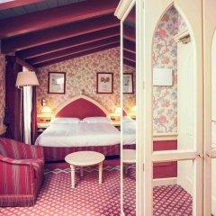 Отель IH Hotels Milano Regency детские мероприятия