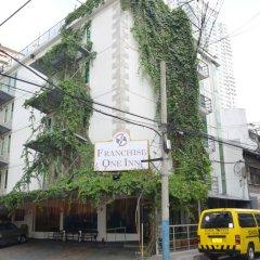 Отель Franchise One Hotel Филиппины, Макати - отзывы, цены и фото номеров - забронировать отель Franchise One Hotel онлайн фото 2