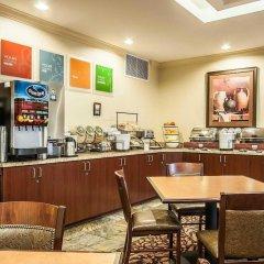 Отель Comfort Inn And Suites McMinnville питание фото 3