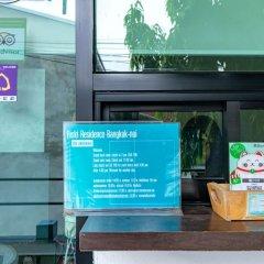 Отель Riski residence Bangkok-noi Таиланд, Бангкок - 1 отзыв об отеле, цены и фото номеров - забронировать отель Riski residence Bangkok-noi онлайн банкомат