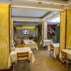 Hotel Pera Capitol питание фото 3