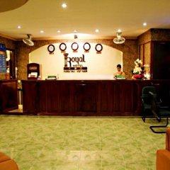 Отель Royal Hotel Вьетнам, Вунгтау - отзывы, цены и фото номеров - забронировать отель Royal Hotel онлайн интерьер отеля